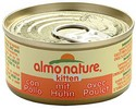 Almo Nature Dose Kitten Huhn